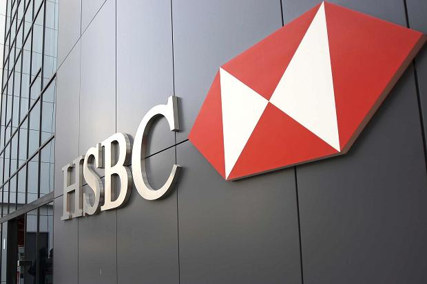 Boost for smaller businesses as HSBC launches £10bn lending
